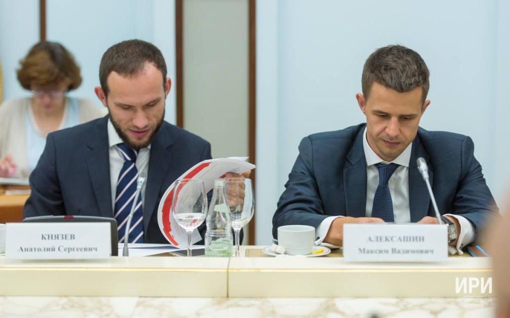 EXANTE участвует в совещании по развитию блокчейна в РФ