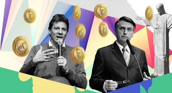 Бразильский реал укрепляется благодаря успехам ультраправого кандидата