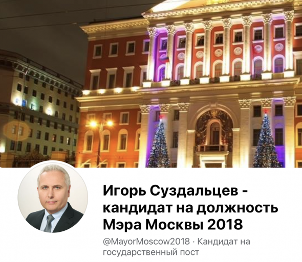 ну, че. все путем, скоро голосуем за нового мэра Калининграда!-)