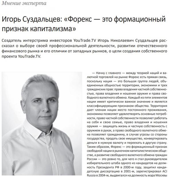 За 23 года накипело и сказал всю правду о форексе ))
