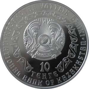 Стоит ли покупать инвестиционные монеты 5 руб 1999 года цена