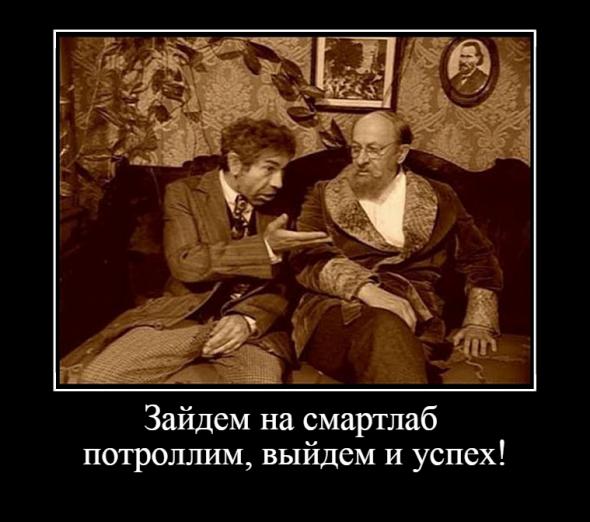 ▄▀  ВСЯ ПРАВДА НА ФОТО 2  ▀▄