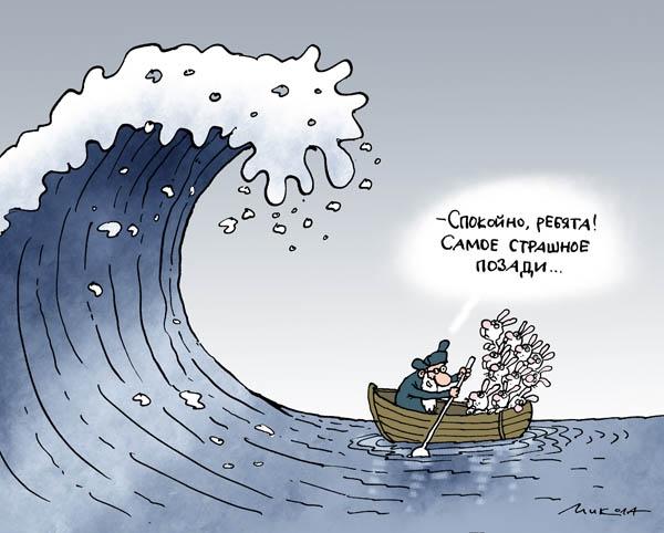Поздравляем днем, картинки кризиса смешные