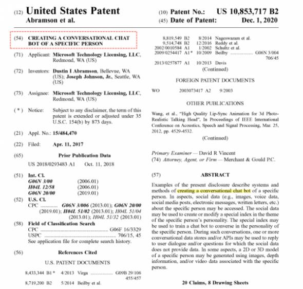 Microsoft патентует чат-ботов с искусственным интеллектом, имитирующих умерших людей.