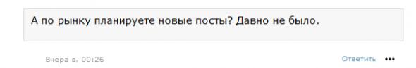 НЕФТЬ. СОТ200331. СуперФизик. Серия 4.