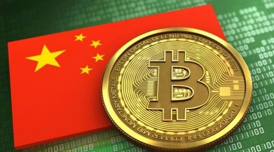 С 1-го октября в Китае в силу вступают законы о криптовалютах