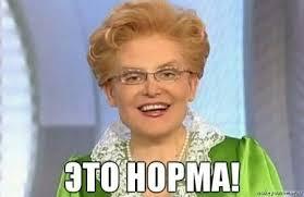 https://smart-lab.ru/uploads/images/03/41/53/2015/10/19/a0380d2d07.jpg