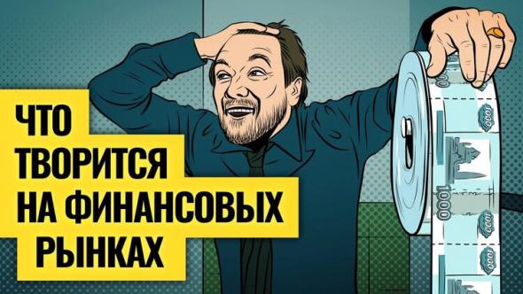 Стрим с Василием Олейником