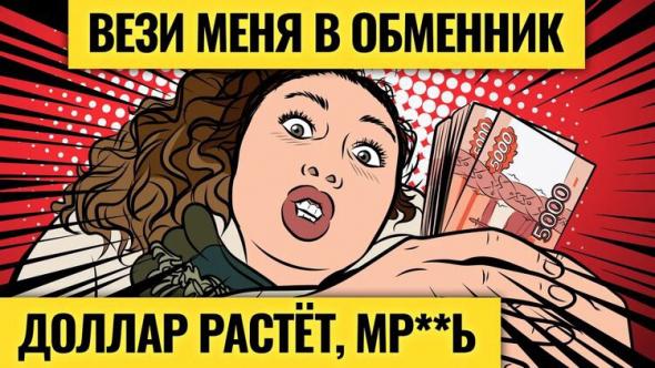 Бегство из российского рынка и сделки Баффетта