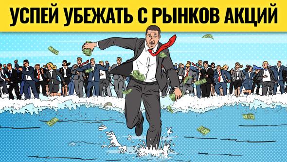 Василий Олейник продаёт все акции