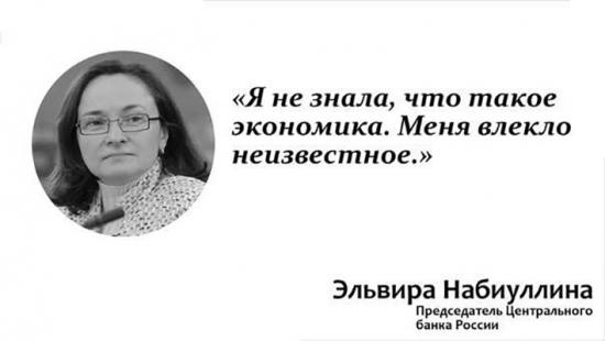 Субботнее никчёмное или Никому не отнять у нас того, что пообещал нам Путин.