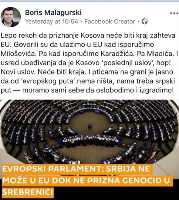 Европарламент: Сербия не может в ЕС, пока не признает геноцид в Сребренице.
