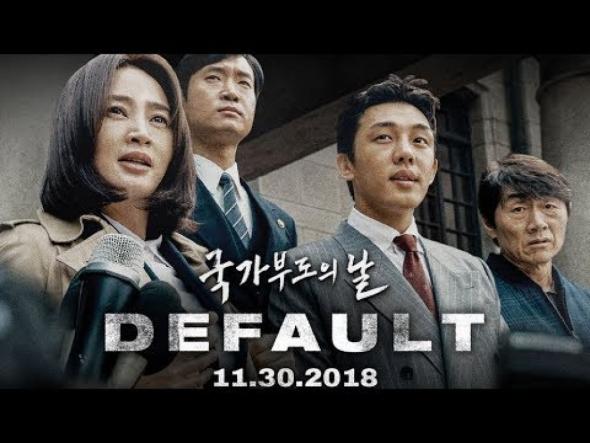 Дефолт- неплохой фильм о кризисе. Корейцы сняли, но смотрится на одном дыхании.