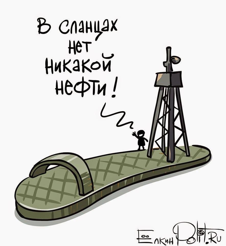 Картинки нефть прикольные, наборы