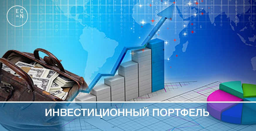 V1: Риск и доходность портфельных инвестиций
