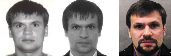 Image result for боширов петров