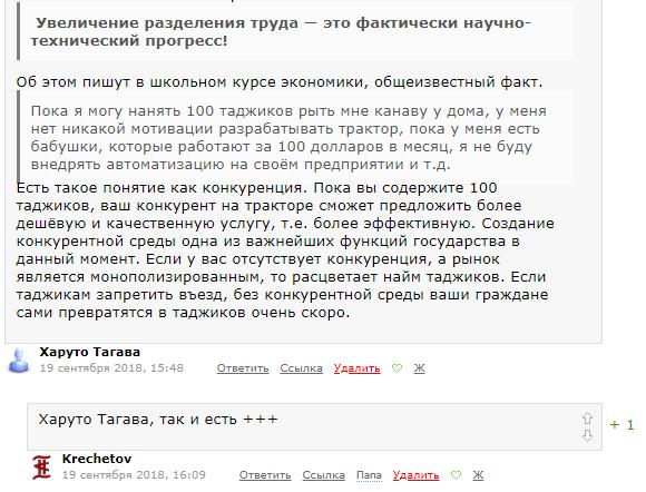 Дебаты с А. Кречетовым(продолжение)