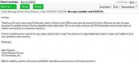 td ameritrade customer service