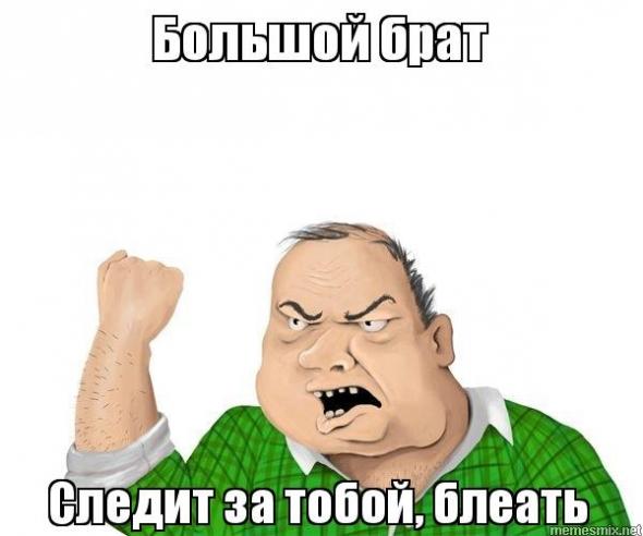 Слишком важная и интересная новость про Яндекс чтоб ее не озвучить на смартлабе