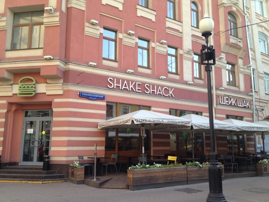 Shake Shack лучшие бургеры в мире!