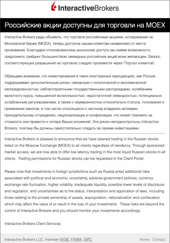 Как запад представляет себе российскую биржу