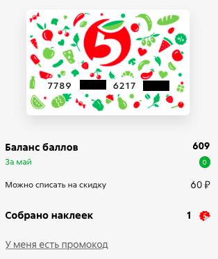 """Проект """"Халявные деньги"""""""