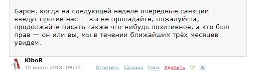 """Всем моим """"фанатам"""" посвящается"""