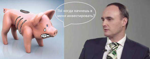 Юмор. Мои МЕМЫ на тему WTI, Максима Орловского, дивитикеры