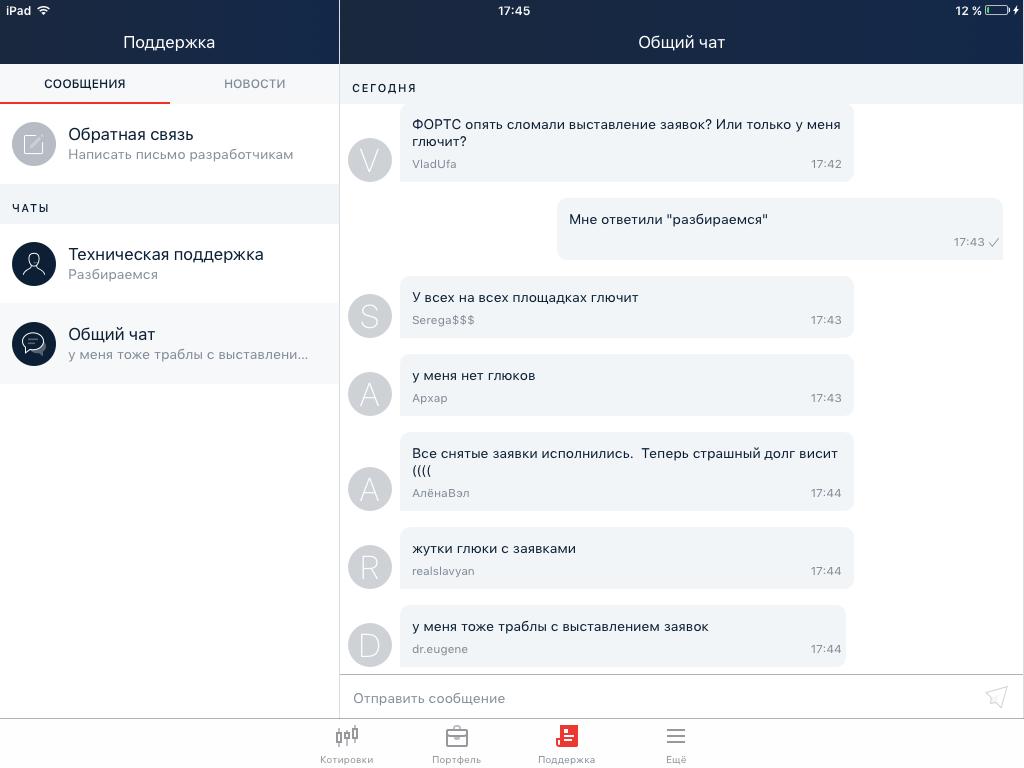 Онлайн трейд нижний новгород интернет-магазин адрес