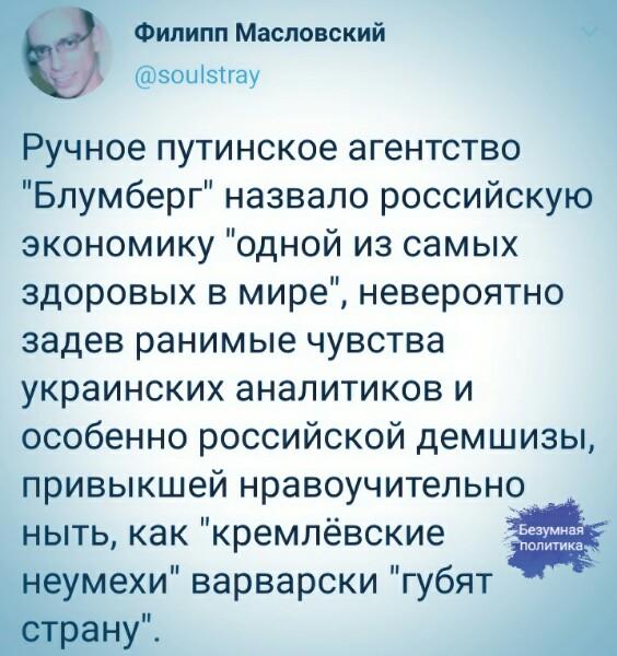 Успехи России за 2019 год.Итоги