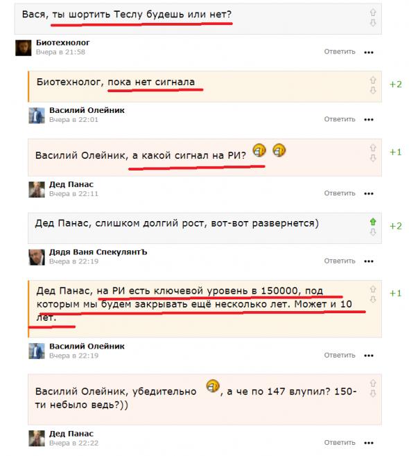 Василий Олейник vs Дед Панас
