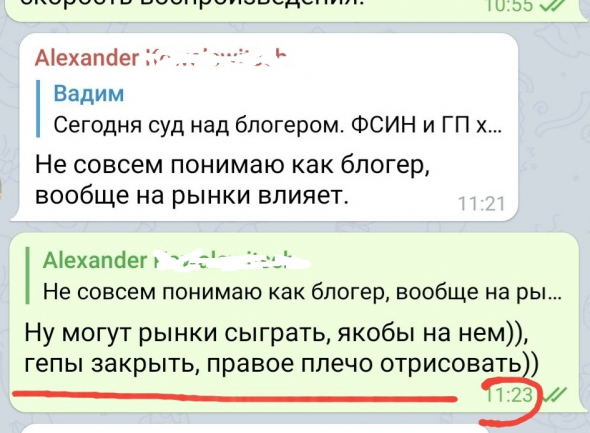 """Каморка Деда Панаса""."