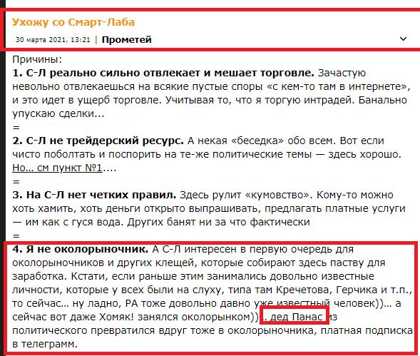 ОТВЕТ ПРОМЕТЕЮ, КОТОРЫЙ НЕ СМОГ))))