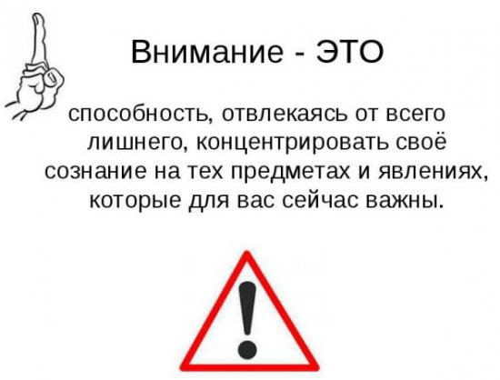 Искусство отвлекать внимание, Сургутнефтегаз
