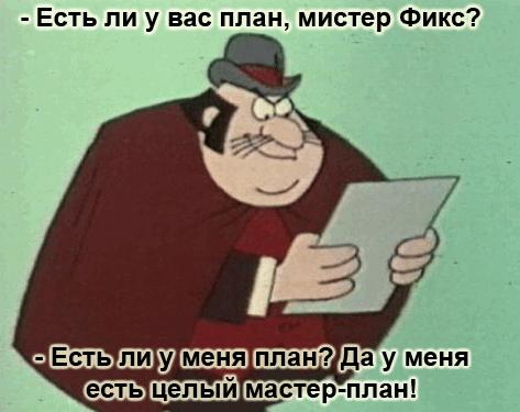 4 шага от ВТБ. Рубль.