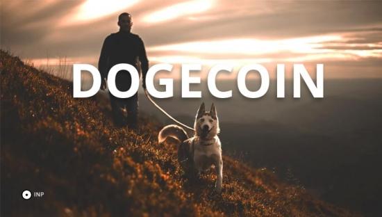 Криптовалюта: Dogecoin