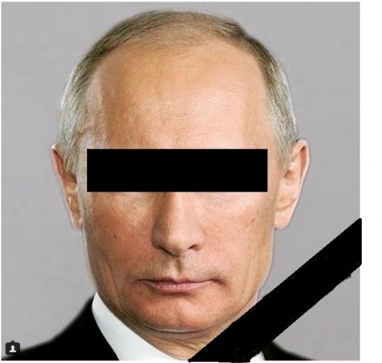 Смерть Путина.