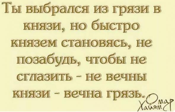 Боря Березовский и Петя Авен.