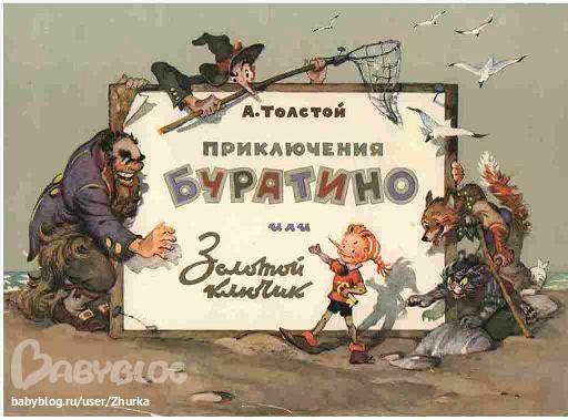 Приключения Беляева или Облигации Россия-2030