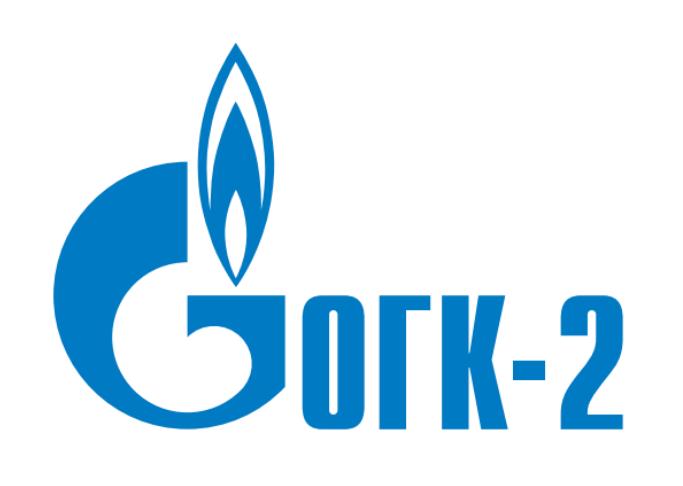 ОГК-2 (OGKB) - покупка - ru.tradingview.com