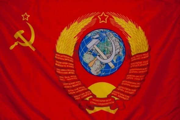 Тоскуем по СССР