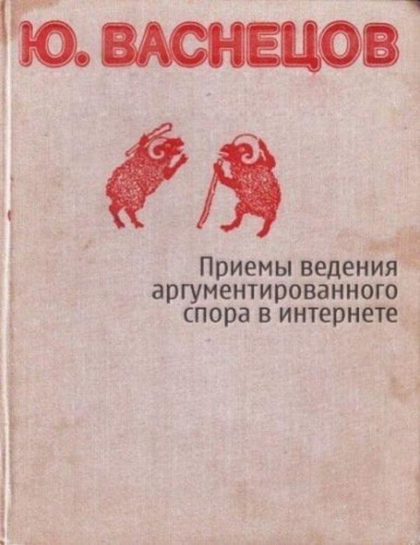 Приколы в картинках книга