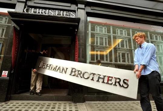 Lehman Brothers рухнул во время финансового кризиса 2008 года