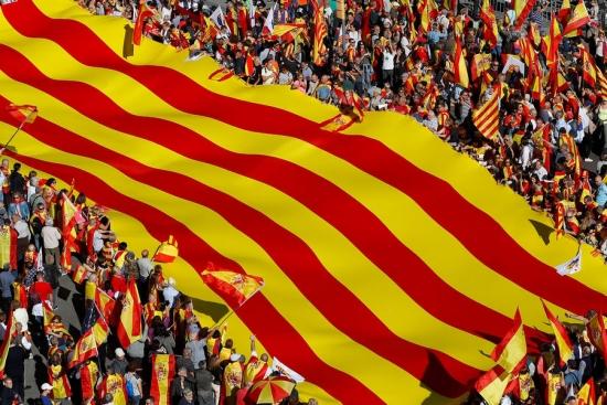 Сегодня в программе: Каталония