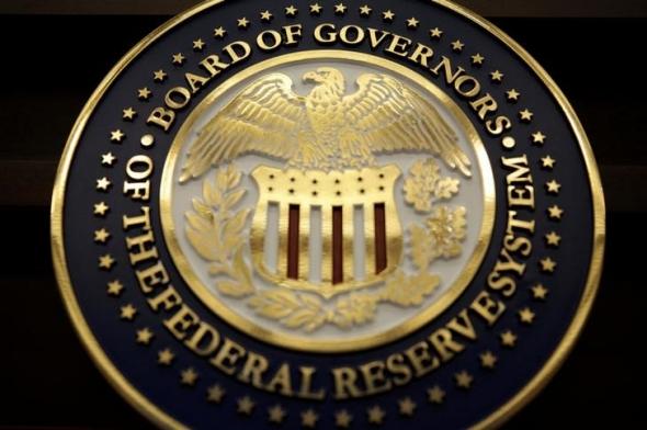 Сегодня в программе: протокол ФРС