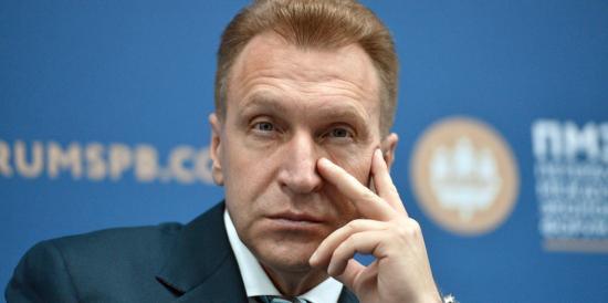 Правительство РФ упростит законопроекты о регулировании криптовалют