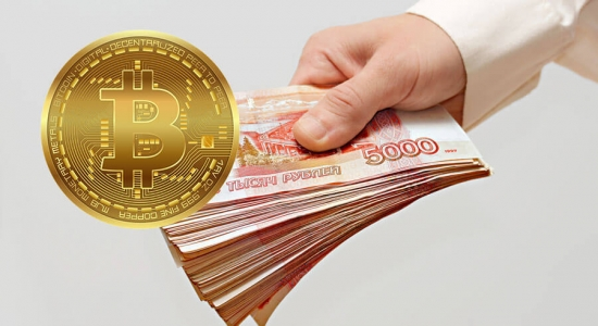 ЦБ РФ обратил внимание на торговые точки с нелегальным обращением криптовалют