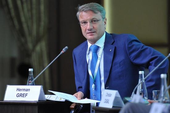 Герман Греф назвал криптовалюту «хайповой», а блокчейн — «переоцененной технологией»