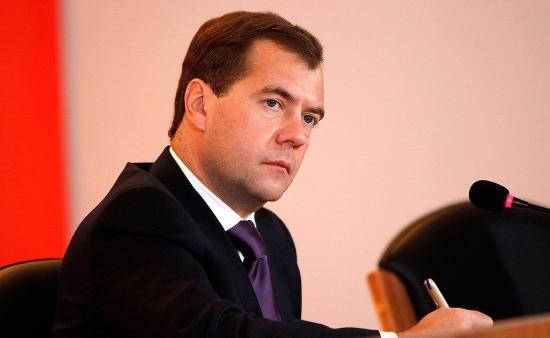 Дмитрий Медведев назвал понятие «криптовалюта» сленговым