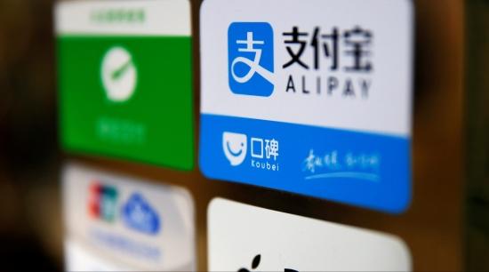 AliPay закрыла 3000 счетов за операции с Биткоином